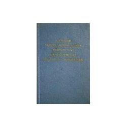 Lietuvos Tarybų Socialistinės Respublikos civilinio proceso kodeksas