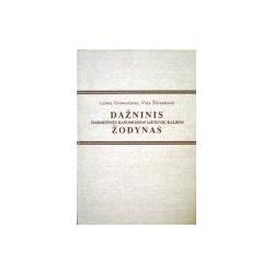 Grumadienė L. - Dažninis dabartinės rašomosios lietuvių kalbos žodynas