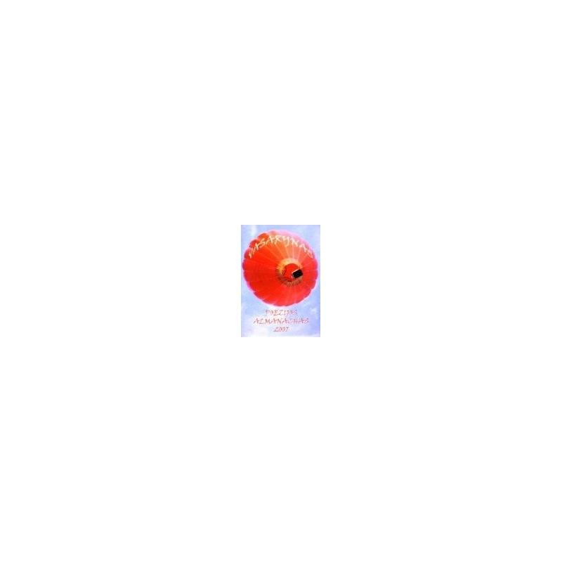 Poezijos almanachas 2007. Vasarynas