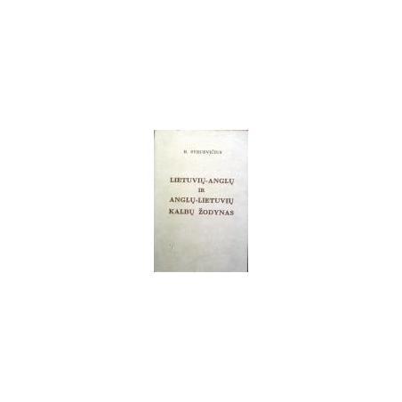 Svecevičius Bronius - Lietuvių-anglų ir anglų-lietuvių kalbų žodynas