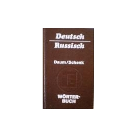 Daum Edmund - Worterbuch. Deutsch-Russisch