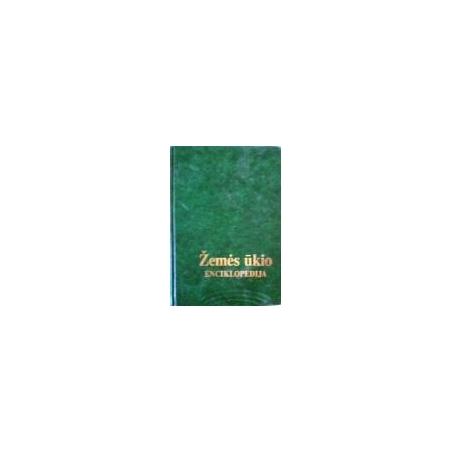 Žemės ūkio enciklopedija (I tomas) (aberdynai-Juškienė)