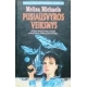 Michaels Melisa - Pusiausvyros veiksnys