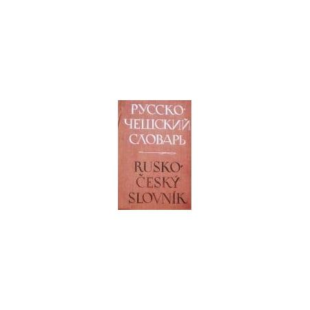 Влчек Й. - Pусско чешский словарь