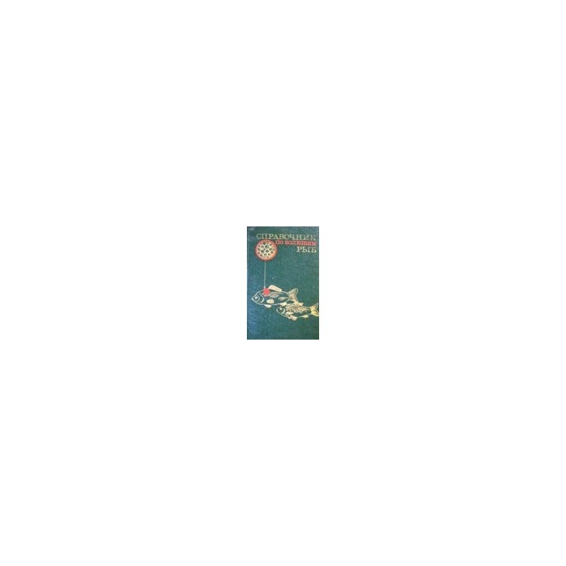 книга о вреде здорового питания хироми шинья