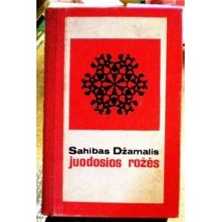 Džamalis Sahibas - Juodosios rožės
