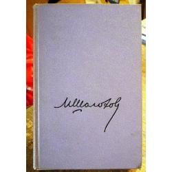 Шолохов Михаил - Собрание сочинений в 8 томах (комплект из 8 книг)