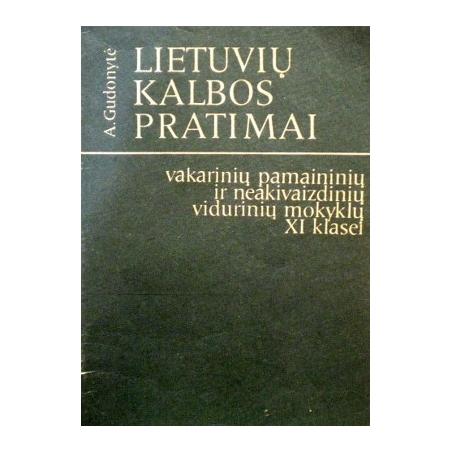 Gudonytė A. - Lietuvių kalbos pratimai