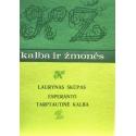 Skūpas Laurynas - Esperanto tarptautinė kalba