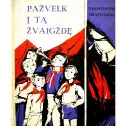 Krapivinas Vladislavas - Pažvelk į tą žvaigždę