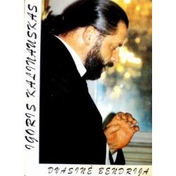 Kalinauskas Igoris - Dvasinė bendrija