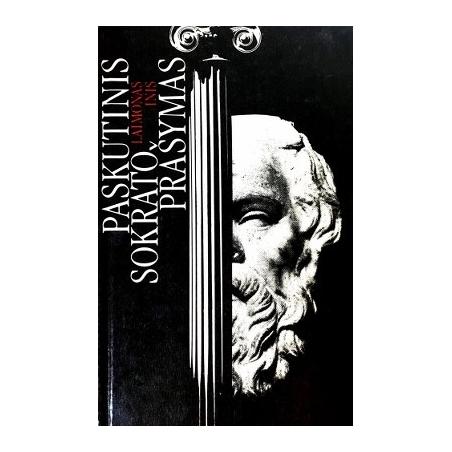 Inis Laimonas - Paskutinis Sokrato prašymas. Klajūno novelės