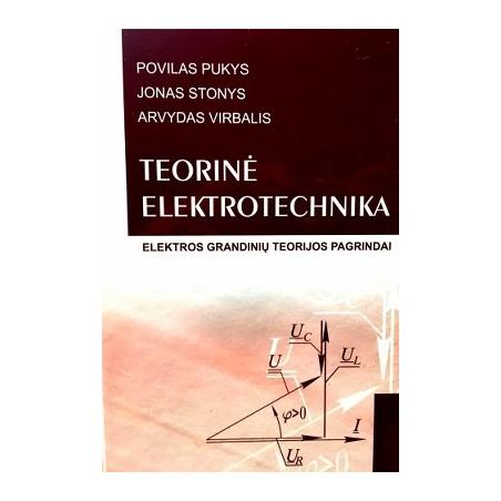 Pukys Povilas - Teorinė elektrotechnika