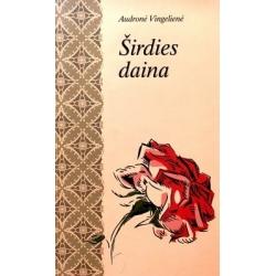 Vingelienė Audronė - Širdies daina