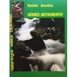 Usevičius Kęstutis - Sėkmės instrumentai