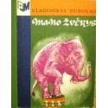 Durovas Vladimiras - Mano žvėrys