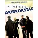 Aringas Kristoforas Gorodeckis - Šimtmečio akibrokštas