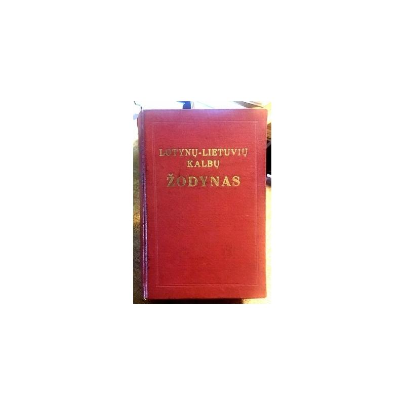 Malininas A. M. - Lotynų - lietuvių kalbų žodynas