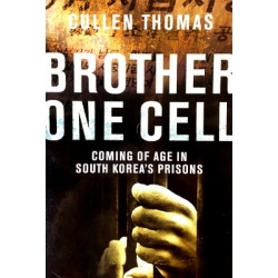 Thomas Cullen - Brother One Cell